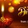 Happy Diwali from PSL!